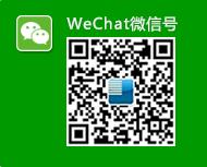 WeChat 微信号
